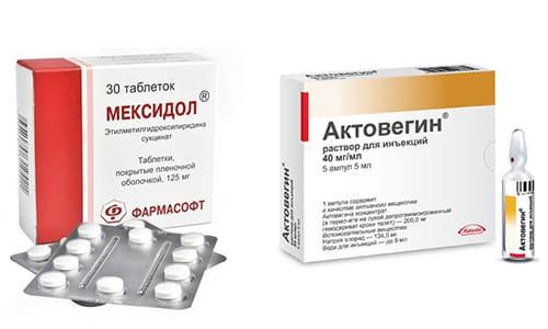 Актовегин и Мексидол являются препаратами, используемыми в неврологии и кардиологии