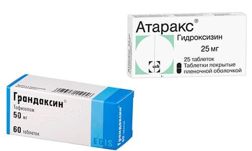 Атаракс или Грандаксин назначаются в комплексном лечении неврозов, депрессий и других расстройств в области неврологии и психотерапии
