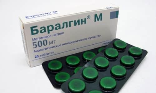 Чтобы расслабить спазмированные мышцы простаты и мочевыводящих путей назначают Баралгин