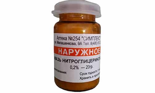 Нитроглицериновая мазь помогает устранить спазм, чем способствует нормализации тока крови по сосудам в области поражения