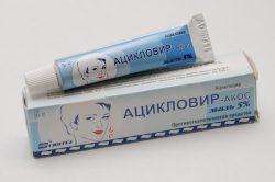 Ацикловир для лечения герпеса в горле