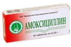 Амоксициллин для лечения стрептококка