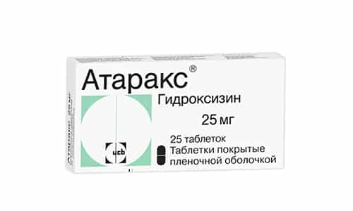 Атаракс имеет следующие противопоказания:беременность, период родов
