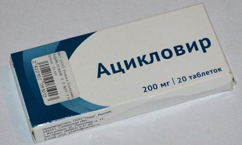 Ацикловир выпускается в таблетированной форме и в виде геля