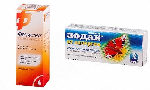 Сегодня существует много антигистаминных препаратов, поэтому пациенты часто стоят перед выбором, что купить, например, Зодак или Фенистил