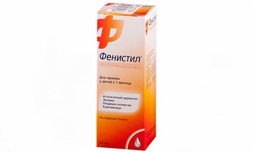 Продолжительность положительного эффекта препарата Фенистил - 8-12 часов