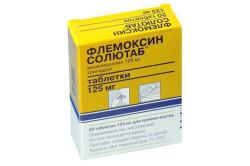 Флемоксин для лечения ангины