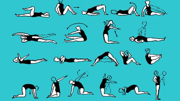 физические упражнения при остеохондрозе