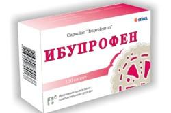 «Ибупрофен» для лечения ангины