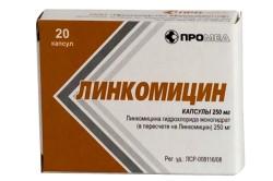 «Линкомицин» - эффективный препарат при инфекциях дыхательных путей