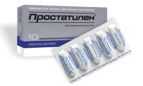 Простатилен - суппозитории применяется в течение 5-10 дней
