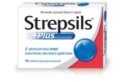 Стрепсилс при ангине