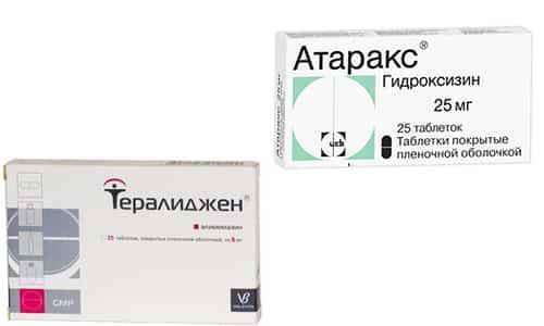 Тералиджен или Атаракс предназначены для устранения симптомов тревожности и раздражительности